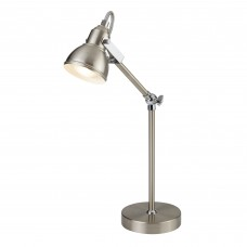 Focus Table Lamp, Satin Silver