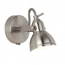 Focus - 1 Light Satin Silver Industrial Spotlight